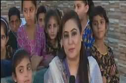 News Talk (Eid Day One Special) – 26th June 2017