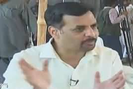 News Talk (Election 2018 And MQM) – 22nd March 2017