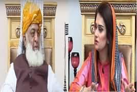 News Talk (Fazal ur Rehman Exclusive Interview) – 12th April 2019