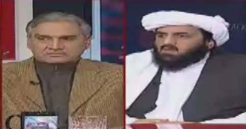 News Talk (Govt And PTI on Same Page?) – 1st March 2017