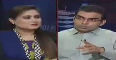 News Talk (Hussain Nawaz Leak Picture) – 7th June 2017