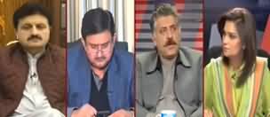 News Talk (Important Meeting of PM Imran Khan) - 8th February 2020