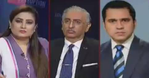 News Talk (Imran Khan Disqualification Case) – 3rd August 2017