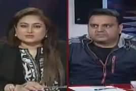 News Talk (Imran Khan Ka Aik Aur Challenge) – 16th January 2017