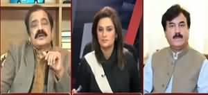 News Talk (Imran Khan Ka Mehngai Khatam Karne Ka Elan) - 9th February 2020