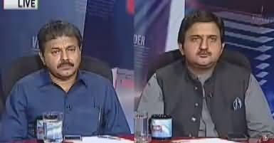 News Talk (Imran Khan Ki PPP Per Gola Bari) – 28th August 2017