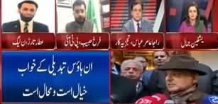 News Talk (In House Tabdeeli Ke Khawab) - 8th December 2019