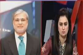 News Talk (Ishaq Dar About IMF Plan) – 29th October 2018