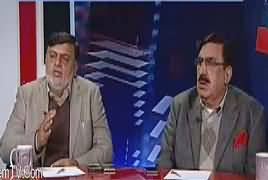 News Talk (Issue of Military Courts) – 10th January 2017