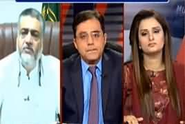 News Talk (Judge Arshad Malik Removed) – 12th July 2019
