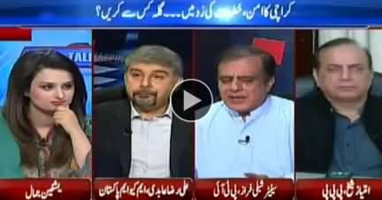 News Talk (Karachi Ka Aman Khatre Mein) - 8th May 2018
