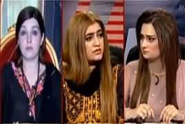 News Talk (Kashmir Ka Hal Kia?) – 11th August 2019