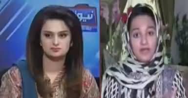 News Talk (Khadija Case, Demand For Justice) – 7th June 2018