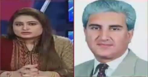 News Talk (Lahore Mein Bomb Dhamaka) – 13th February 2017