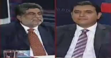 News Talk (Lahore Mein Khauf Ki Fiza) – 5th April 2017