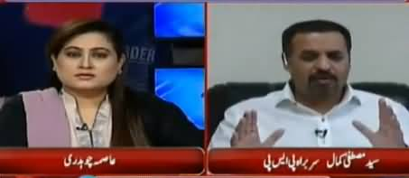 News Talk (Mustafa Kamal Exclusive Interview) - 18th October 2017