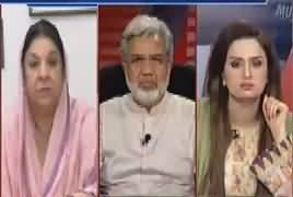 News Talk (NAB's Raid To Arrest Hamza Shahbaz) – 5th April 2019