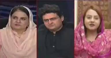 News Talk (Nawaz Sharif Ka Bayan) – 23rd May 2018