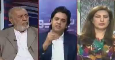 News Talk (Nawaz Sharif Speech in Chakwal) – 8th January 2018