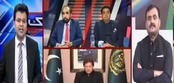 News Talk (Naye Sobo Ka Qayam) - 14th March 2020