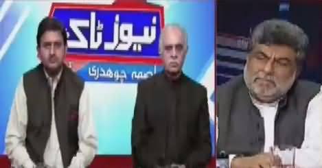 News Talk (Naye Wazir e Azam Ka Intekhab) – 31st July 2017