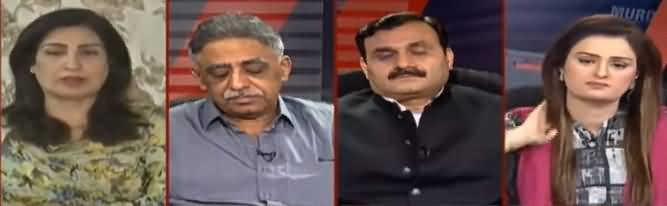 News Talk (Opposition Rahbar Committee Ka Ijlas) - 5th July 2019