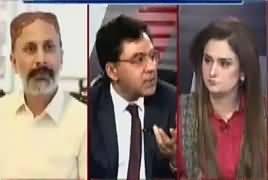 News Talk (Pakistani Siasat Mein Garma Garmi) – 14th June 2019