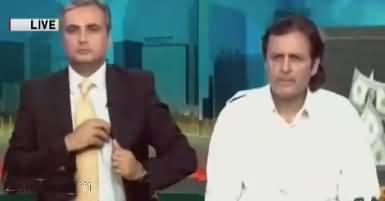 News Talk (Panama Case Faisla) – 20th April 2017