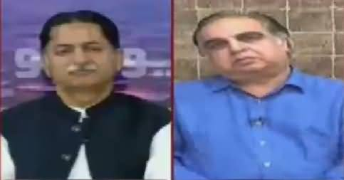News Talk (Panama Ka Hungama Jaari) – 24th April 2017