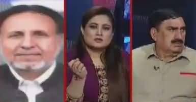 News Talk (PAT Ka Aik Aur Dharna) – 16th August 2017