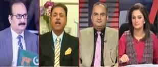 News Talk (PM Speaks Against Fazlur Rehman) - 14th February 2020