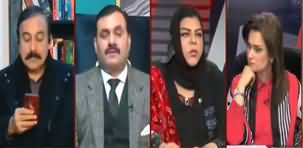 News Talk (PMLN Deceived Its Voters) - 11th January 2020