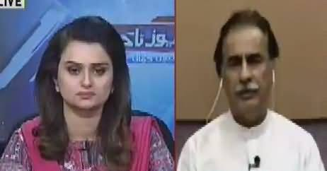 News Talk (PMLN's Election Campaign) – 19th July 2018