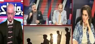 News Talk (PTI Hakumat Ke Waade Aur Daawe) - 30th November 2019