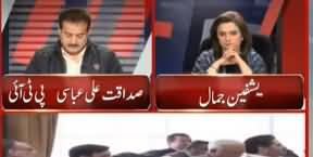 News Talk (PTI Ko Asal Khatra Andar Se) - 25th January 2020