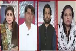 News Talk (Punjab Assembly Mein PMLN Ko Shakist) – 16th August 2018
