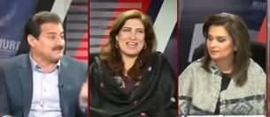 News Talk (Punjab Ki Team Mein Tabdeeliyan) - 1st December 2019