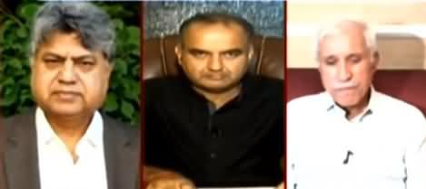 News Talk (Reko Diq Case, Money Laundering Allegations) - 14th July 2019