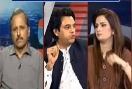 News Talk (Sahib Aur Sahiba Ki Behas) – 26th April 2019