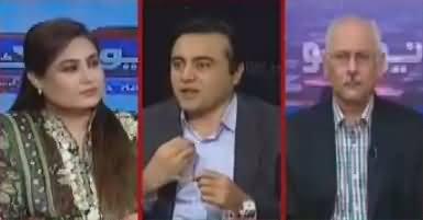 News Talk (Shahbaz Sharif In London) – 5th September 2017