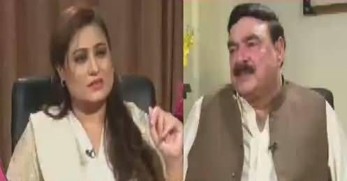 News Talk (Sheikh Rasheed Ahmad Exclusive Interview) – 28th June 2017