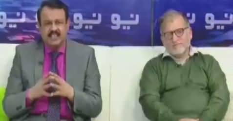 News Talk (Siasat Aur Cricket Sath Sath) – 9th February 2017