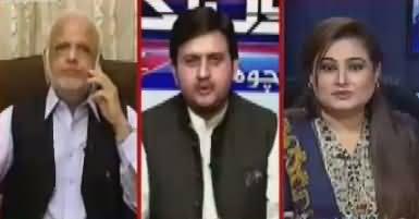 News Talk (Siasi Gola Bari Mein Taizi) – 23rd October 2017