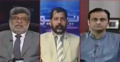 News Talk (Tahir ul Qadri, Imran Khan Ittehad) – 16th January 2018