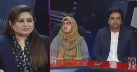 News Talk (Tahir ul Qadri Ka Jalsa) – 17th January 2018