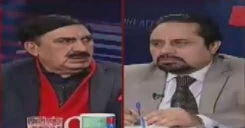 News Talk (War Against Corruption) – 8th February 2017