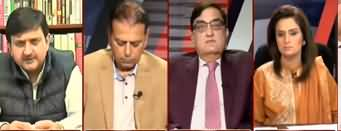 News Talk (What Is Govt's Plan Against Inflation) - 22nd February 2020