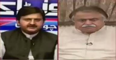 News Talk (Who Leaked Hussain Nawaz Picture) – 12th June 2017