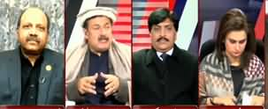 News Talk (Why Writ of State So Weak?) - 13th December 2019