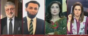 News Talk with Yashfeen Jamal (LHC Judgement) - 16th November 2019